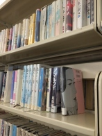 HPL has a large collection of Japanese literature